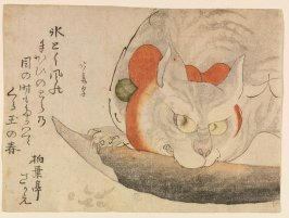 A Cat with a Red Silk Ribbon Eating a Piece of Fish