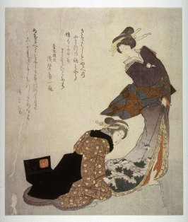 Two Geisha Wearing the Emblem of the Asakusa Poetry Group: Announcing a Secondary Name Change from Kokanro to Hitokame