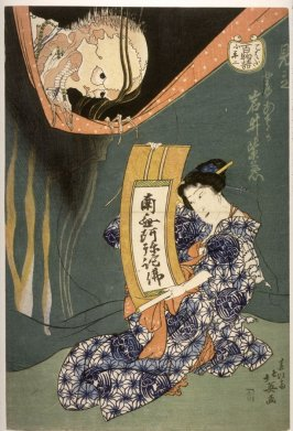 Kohada Koheiji Mitate Nyōbō Asaka Iwai Shijaku II (Ghost of Kobata Kohaiji), ca. 1831, from the series Hyaku monogatari (One Hundred Ghost Stories)