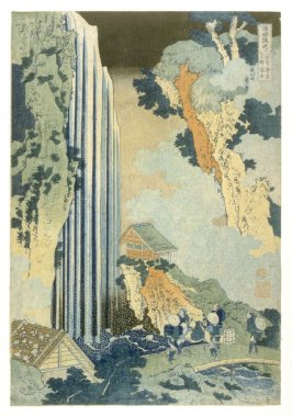 Ono Waterfall on the Kisokaido - From Waterfall Series