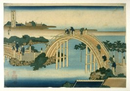 Drum Bridge at Tenjin Shrine, Kameido, Edo - From Views of Bridges Series