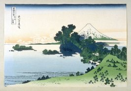 [View of Mount Fuji] - From: 36 Views of Fuji