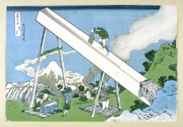 [View of Mount Fuji (Men working in the foreground)] - From: 36 Views of Fuji