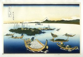 Buyo Tsukuda Jima - from 36 Views of Fuji