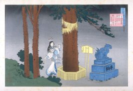 This Shows a Woman Driving Nails into a Tree to Invoke the Death of a Faithless Lover; Illustration of poem by Chunagon Atsutada - Pl. 3 of portfolio of 4 from the Hyaku Nin Shu (One Hundred Poems as explained by the Nurse)