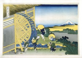 Onden no Suisha - from 36 Views of Fuji