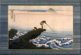 Fuji from Kajikazawa in Kai Province, copy after Hokusai's image in series Thirty-six Views of Mt. Fuji