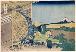 Waterwheel at Onden, from the series Thirty-Six Views of Mount Fuji