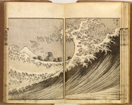 One Hundred Views of Mount Fuji (Edo: Nishimura Yūzō and others, 1834–1835), vol. 2