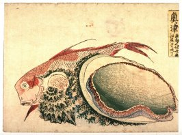 Okitsu, no. 18 from an untitled Tokaido series (reissue of Hokusai's Tokaido series for poetry circle of Okazaki)