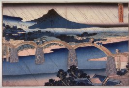 The Brocade Sash Bridge in Suo Province (Suo no kuni kintaibashi)