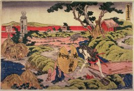 Act 5 (Godamme) from the series the Storehouses of Loyalty (Kanadehon chushingura)