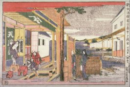 Act 10 (Judamme} from the series New Perspective Picturs of the Chushingura (Shimpan ukie chushingura)