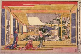 Act 9 (Kyudamme} from the series New Perspective Picturs of the Chushingura (Shimpan ukie chushingura)
