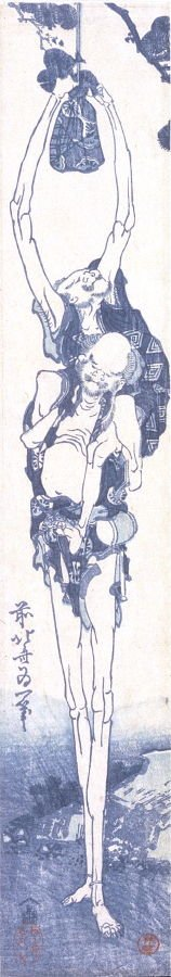 A Long Legged Man and a Long Armed Man from an untitled series of long narrow images printed in blue