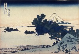 Fuji from the Shichirigahama Beach in Sagami Province, from the series Thirty-Six Views of Mount Fuji