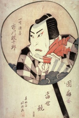 Ichikawa Ebijuro II as Issun Tokubei ( Ichikawa Ebijuro, Issun Tokube) from the series A Competition among Modern Fans (Uchiwa tosei kurabe)