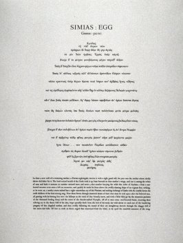 Egg by Simias of Rhodes, translated by W. R. Paton, plate 1 in the portfolio Shaped Poetry (San Francisco: Arion Press, 1981)
