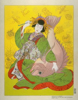 Ebisu, God of Happiness, Personified by a Courtesan of Shimabara, Kyoto