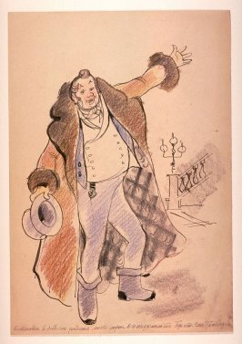 Costume Design for a Country SQuire, Wit Works Woe by Alexander Griboyedev, production at Ljublana, Slovenia