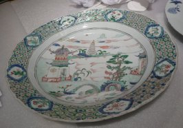 Serving Dish (Plate)