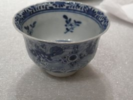 Tea bowl (blue and white)
