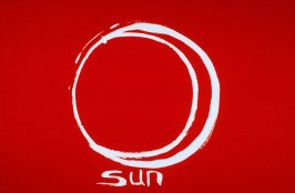 Sun, pl. 3, from the portfolio, Hurricane Series