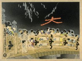 Burning the Great Character, from Sanjo Bridge