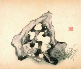 Skeletal Stone, pointed top, grass blades at right, No.5 from the Volume on Stones - from: The Treatise on Calligraphy and Painting of the Ten Bamboo Studio