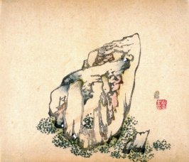 Stone peaked to right, smaller one at right, dot grass, No.8 from the Volume on Stones - from: The Treatise on Calligraphy and Painting of the Ten Bamboo Studio