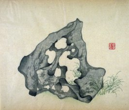 Skeletal stone, pointed top, grass blades atright , No.5 from the Volume on Stones - from: The Treatise on Calligraphy and Painting of the Ten Bamboo Studio