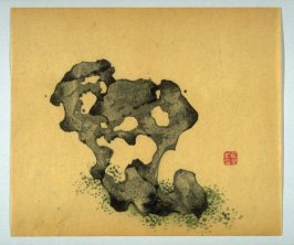 Large skeletal stone, small projection at right, dot grass, No.3 from the Volume on Stones - from: The Treatise on Calligraphy and Painting of the Ten Bamboo Studio