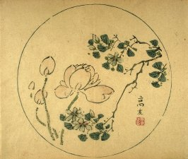 Lotus and Gardenia, No.8 from the Volume on Round Fans - from: The Treatise on Calligraphy and Painting of the Ten Bamboo Studio