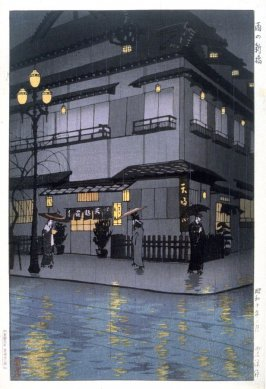 Rain at Shimbashi (Tokyo). Feb. 1936 (10th year of Showa)