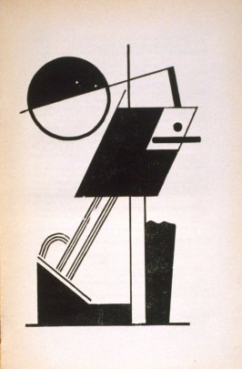 Untitled Abstract Illustration, pg. 49, in the book Ma Buch (Berlin: Verlag der Sturm, 1923)