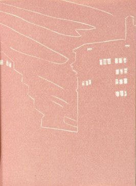 Illustration opposite first page of April's Fool, fourth poem in the book A Tremor in the Morning by Vincent Katz (New York: Peter Blum Edition, 1986)