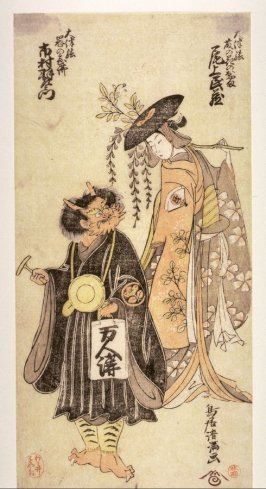 Onoe Tamizo and Ichimura Uzaemon IX as Two Figures from Otsu Paintings, a Wisteria Maiden and a Praying Devil (Onoe Tamizo otsue fuji no hana no oyama Ichimura Uzaemon otsue oni no nembutsu)