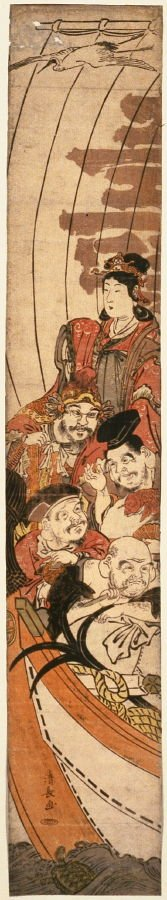 The Seven Lucky Gods in a Treaure Ship