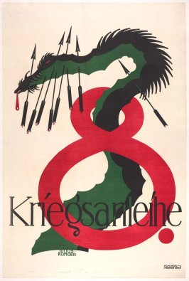 8. Kriegsanleihe (8th War Loan)
