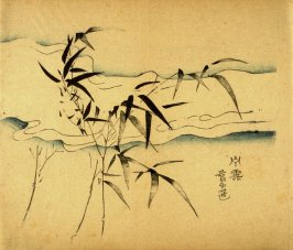 """Stored-up Clouds""- No.5 from the Volume on Bamboo - from: The Treatise on Calligraphy and Painting of the Ten Bamboo Studio"