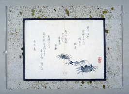 [Three small crabs]