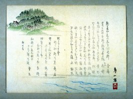 [Wooded hillside and river]