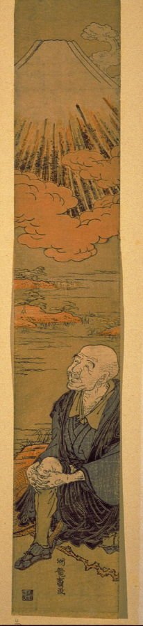 The Poet-priest Saigyo Contemplating Mt. Fuji