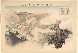 No. 4: The Japanese and Russian Armies Engage at Seoul (Keijo ni richirogun shototsu) from the series Pictures of the Russo-Japanese War (Nichiro kosen zue): the Russ