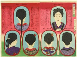 Association of Women's Hair Stylists ( Fujin sokuhatsu-kai)