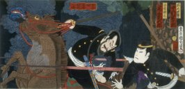 The Actors Onoe Kikugoro V and Nakamuro Sajuro as Sasahara Kogen and Takegami Shira in Minohara's Death at Kichi Pass