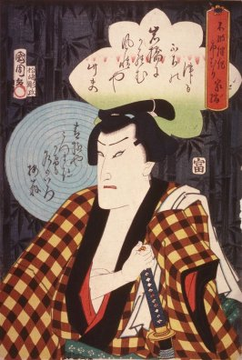 Ichimura Kakitsu as Fuwa Bansalen from an untitled series of half-length portraits of actors