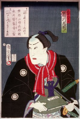 Ichikawa Sadanji in an Unidentified Role