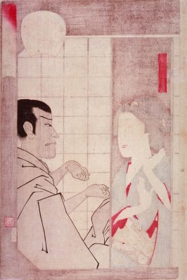 White Plum: the Actor Onoe Kikugoro V and the Geisha Kinko of Shimbashi Playing a Handgame, (Hakubai) from the series Critiques of the Genius of Actors and Geisha (Haiyu geigi kado no hyoban)