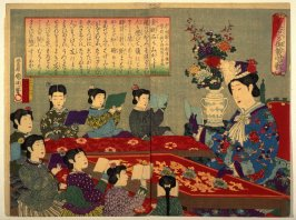 The Meiji Empress Teaching Children to Read